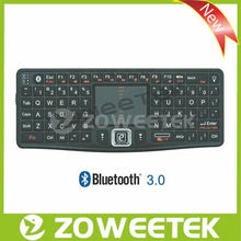 2014 Popular Bluetooth Wireless Keyboard For Nook HD 9