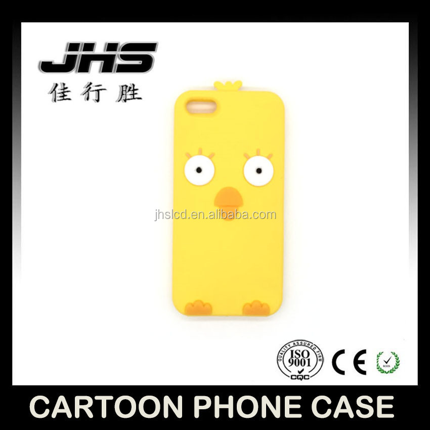 New Arrival High Quality Practical 3D Cartoon Duck Soft Silicone Phone Back Cover Phone Case for iphone 6plus/6s/5/5s