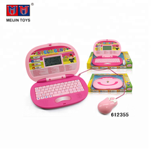 intelligent English bilingual 60 function toy learning machine for children