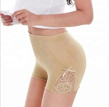Women Safety Panties seamless <strong>underwear</strong>