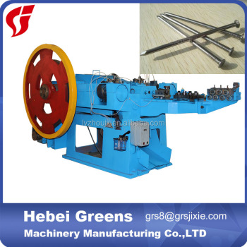 Iron coil nail making machine