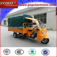 Water Cool Popular 2013 New Cheap Cargo Three Wheel Covered Motorcycle