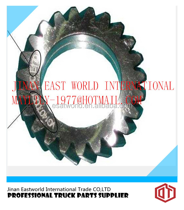 Sinotruk Howo truck parts VG14070061 intermediate gear