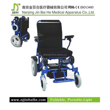 Battery Operated electric wheelchair 12v dc motor with axle