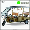 Three Wheeled Vehicles from Electric Auto Rickshaw Manufacturer