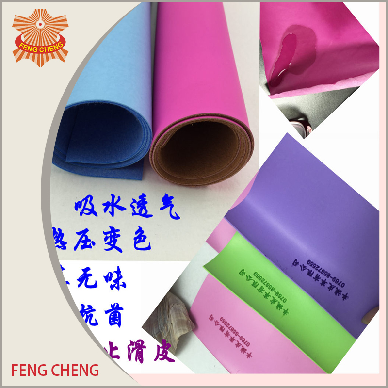 non-slip breathable pu coated leather for yoga matt gymnasium mats