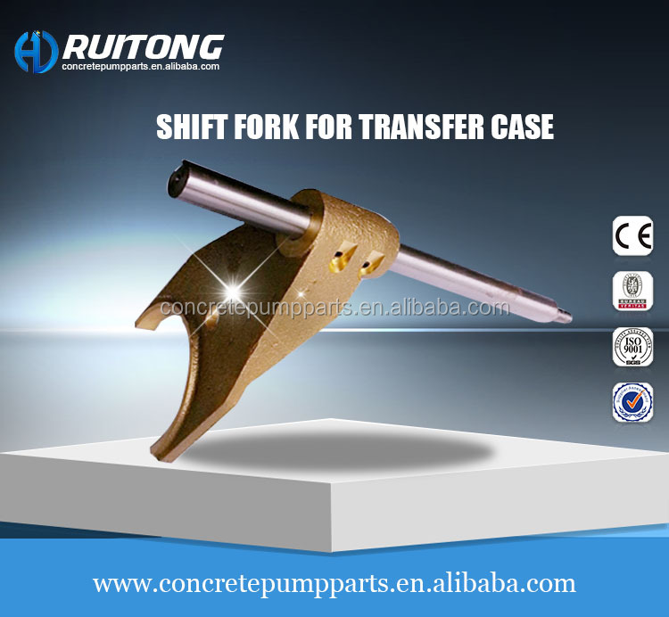 SHIFT FORK for transfer case of concrete pump truck