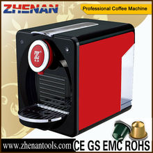 Full-Automatic ABS Housing Material Espresso Capsule Coffee machine ZNCM202A NESPRESSO or LAVAZZA POINT CAPSULE