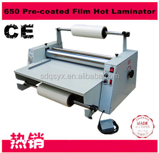 hot lamiator 380mm , paper hot roll lamination machine on sales CE