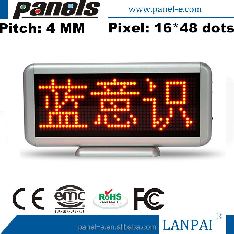 best selling programmed p4mm animation text indoor advertising use led displays