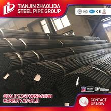 BV certificate cold roll black annealled pipe price tube