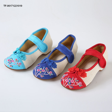 Chinese Old Beijing Women Wedges Embroidered Traditional Cloth Dance Flat Shoes