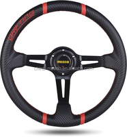 three spoke deep dish 14inch/350MM steering wheel