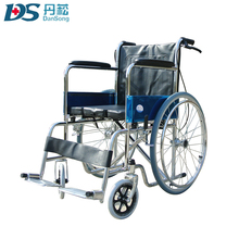 wholesale hospital furniture 24 inch wheelchair with toilet