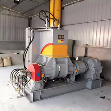 rubber mixing kneader mill/PE compounding line 55