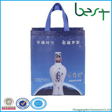 ultrasonic heat sealed shopping bag, 2016 new style