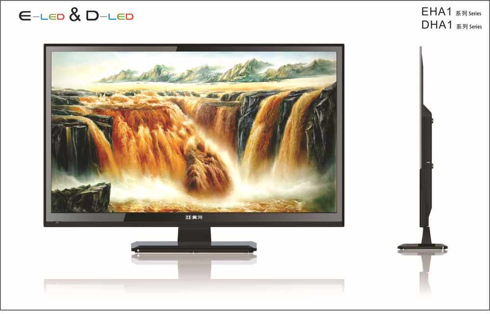 24 cheap led tvs for sale buy 24 cheap led tvs for sale cheap led tvs for sale cheap led tvs. Black Bedroom Furniture Sets. Home Design Ideas