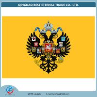 Best Flag - RUSSIAN EMPIRE FLAG IMPERIAL EAGLE ST.GEORGE COAT OF ARMS EMBROIDERED PATCH