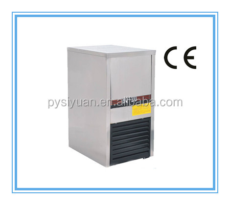 Kommerziellen restaurant industriellen eismaschine for Kühlschrank eismaschine