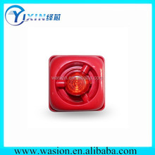YX-SG205 electronic barking dog fire-fighting alarm