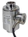 tension and compression load cell/weight sensor