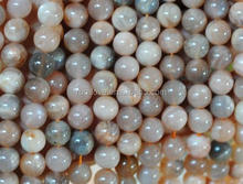 Newest round natural Sun stone beads different size available