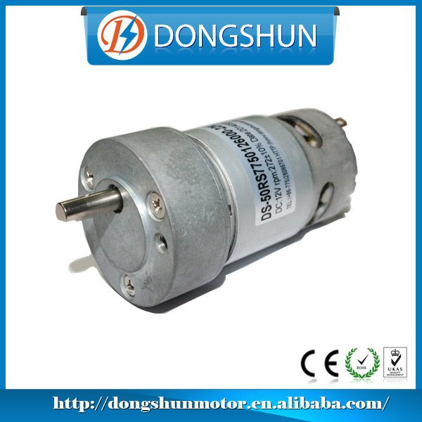 DS-50RS775 low watt 30w high torque brushed dc motor 5nm