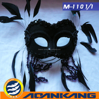 beautiful feather mask for adult and child ---China supplier 1101-1