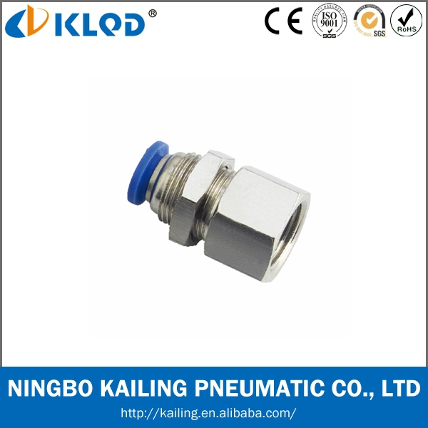 Pneumatic Fitting,PMF Fitting