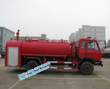 Dongfeng 145 4X2 used 8 ton water fire fighting truck cheap price for sale
