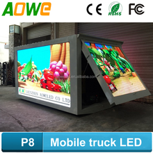 Direct factory LED truck display /mobile screen LED trailer screen /led video food advertising trailer