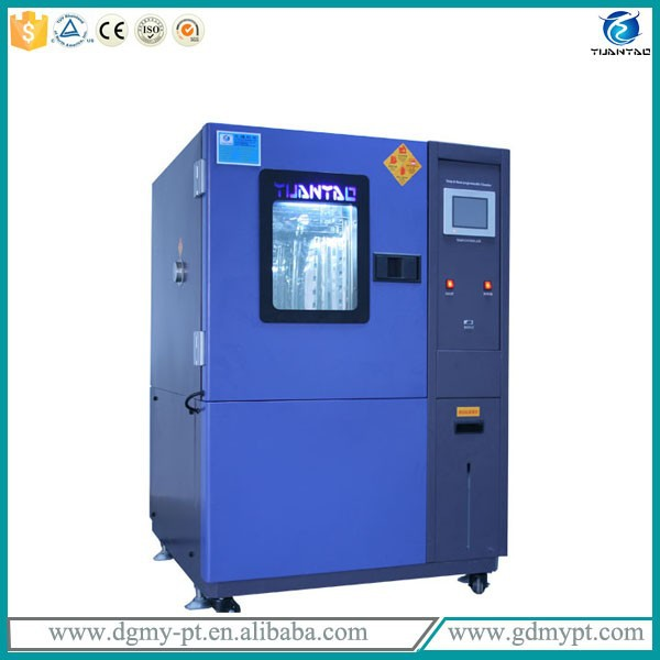YUANYAO factory 1000L car testing machine climate cabinet chambers