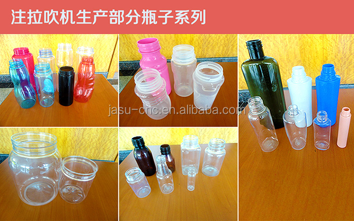 JASU fatcory wholesales 10ml-2500ml Plastic bottle injection blow molding machine price