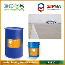 PU820 One Component waterproof polyurethane join sealant use for road surface