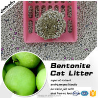 High Adsorption Dust Free Bentonite Pet Sand Apple