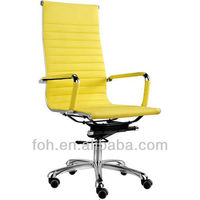 Colorful Office Chair Yellow Leather Office Chair with Casters (FOH-F11-A03 Office Chair)
