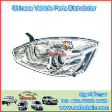 1067002370 GEELY FC-1 Front Head Lamp For Aftermarket Repair