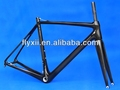 Full Carbon UD Glossy 700C Road Bike BB30 Frame Fork FLX-FR-321