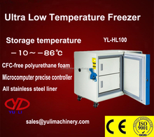 -86C low temperature refrigerator \ red blood cells, white blood cell medical cold storage box Ultra Low Temperature Freezer