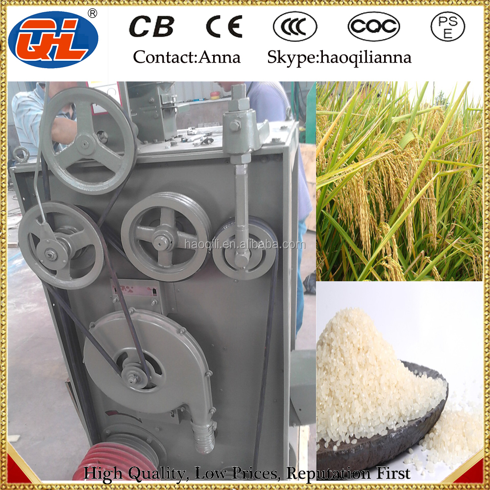 Combined Type Rice Hulling Machine|Rice Shelling Machine|Hot Sell Rice Peeling and Polishing Machine