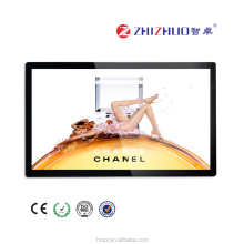 new wall mounting Zhizhuo 55 inch LCD Touch screen all in one tv pc computer i7ad display