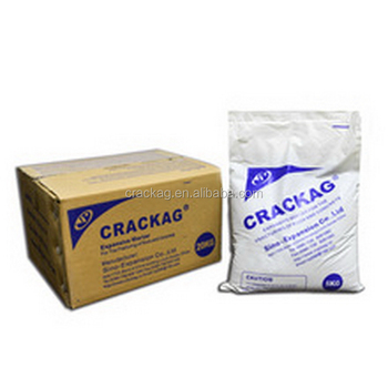 Cheap Cheapest cement anti expansive cement