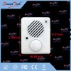 Speaker Type Light Activated Sound Module