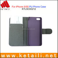 Best Selling PU Leather Wallet Style Mobile Phone Case Supplier