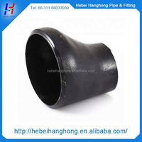 Trade Assurance China Product large pipe reducers