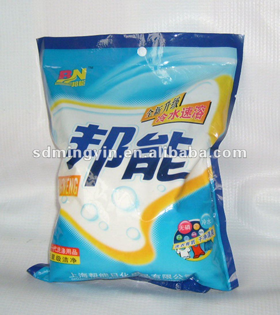 detergent powder product