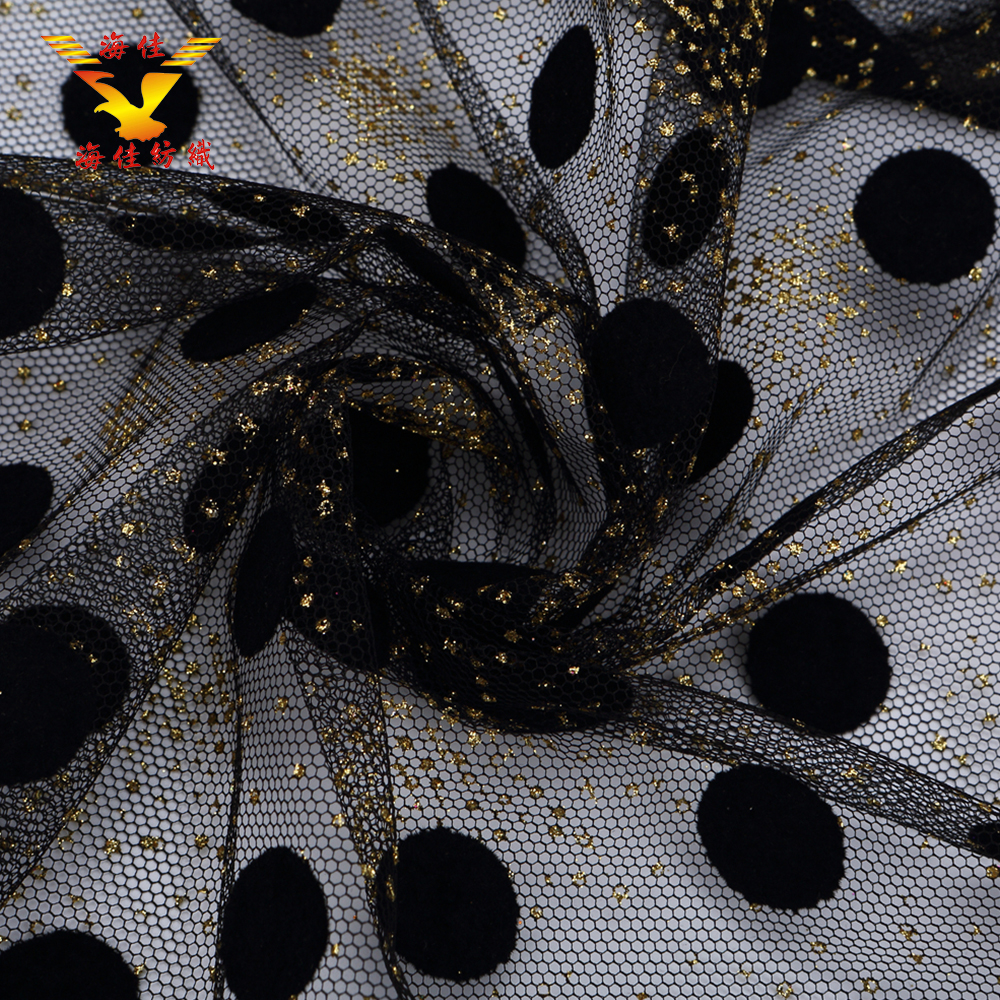 Customized Professional Good black shrink-resistant tulle lace fabric