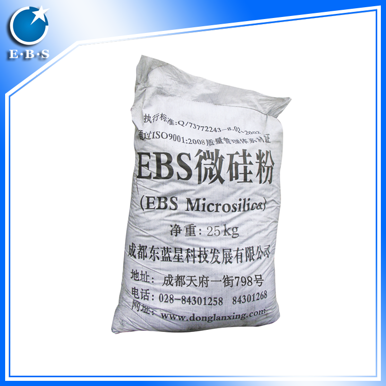 china densified/undensified concrete use silica fume