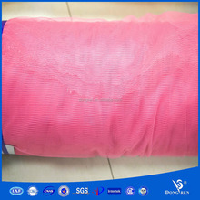 Multicolor Knitted Mosquito Net Mesh Fabric with Square Mesh polyester mesh fabric for mosquito net