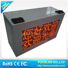 led programmable display \ led programmable sign board \ led programmable billboard
